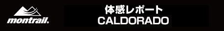 CALDORADO_menu