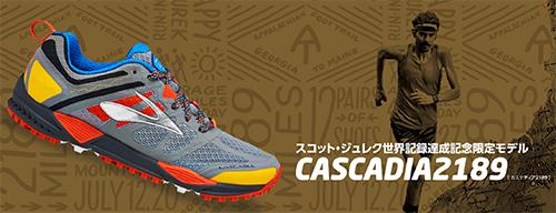 CASCADIA2189