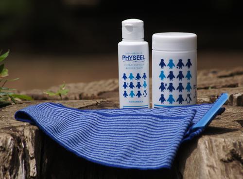 physeel10