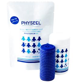 physeel3