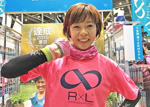 RL_Kaori-Yoshida