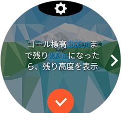 ms_jp_image1