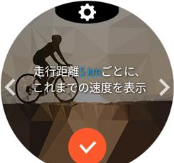 ms_jp_image2