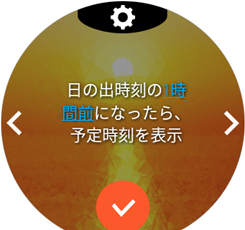 ms_jp_image3