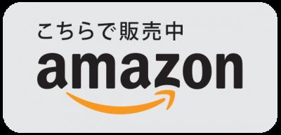 amazon-logo_jp_grey