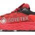 【GORE-TEX】冬のランニングにお勧めの先進テクノロジー2選を解説